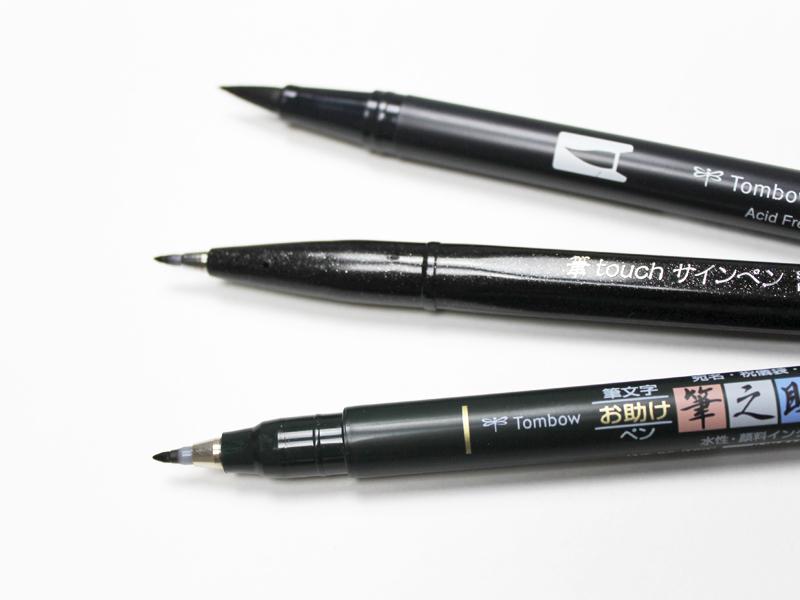 TOP 15 Brush Pens: Tombow und Pentel Touch auf Platz 1-3
